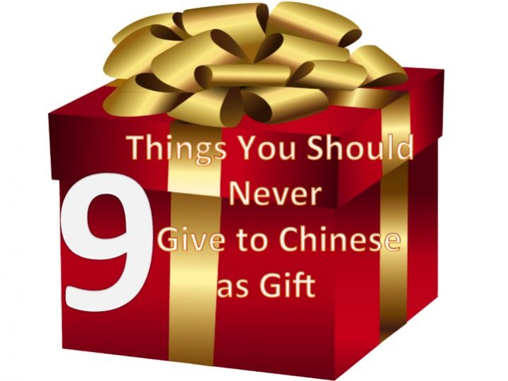 9 Things You Should Not Give As Presents According to Chinese Superstitions